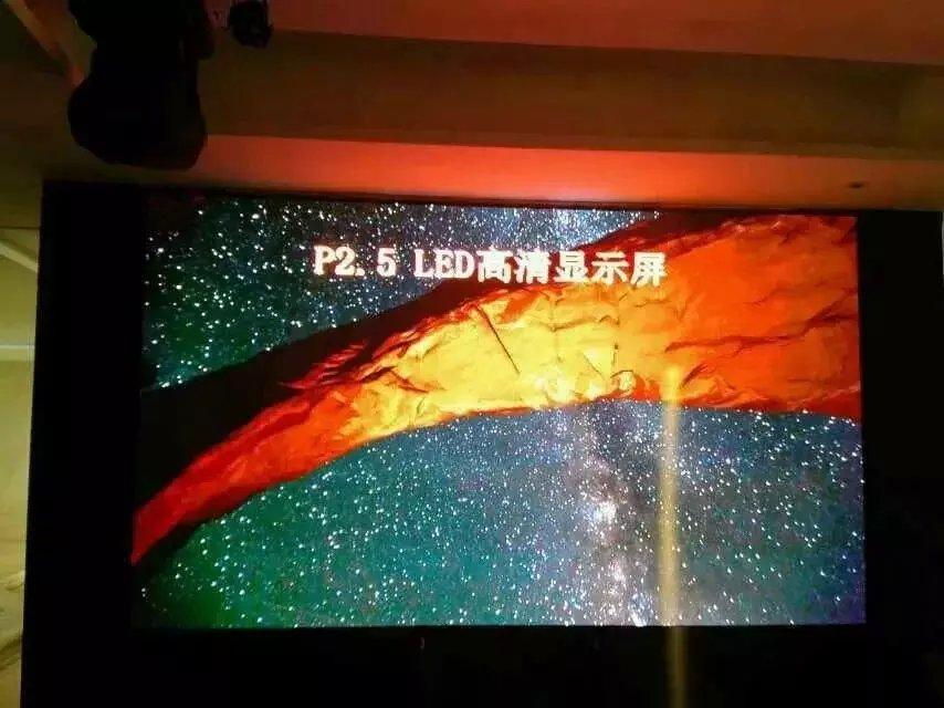 LED显示屏生产流程与工艺