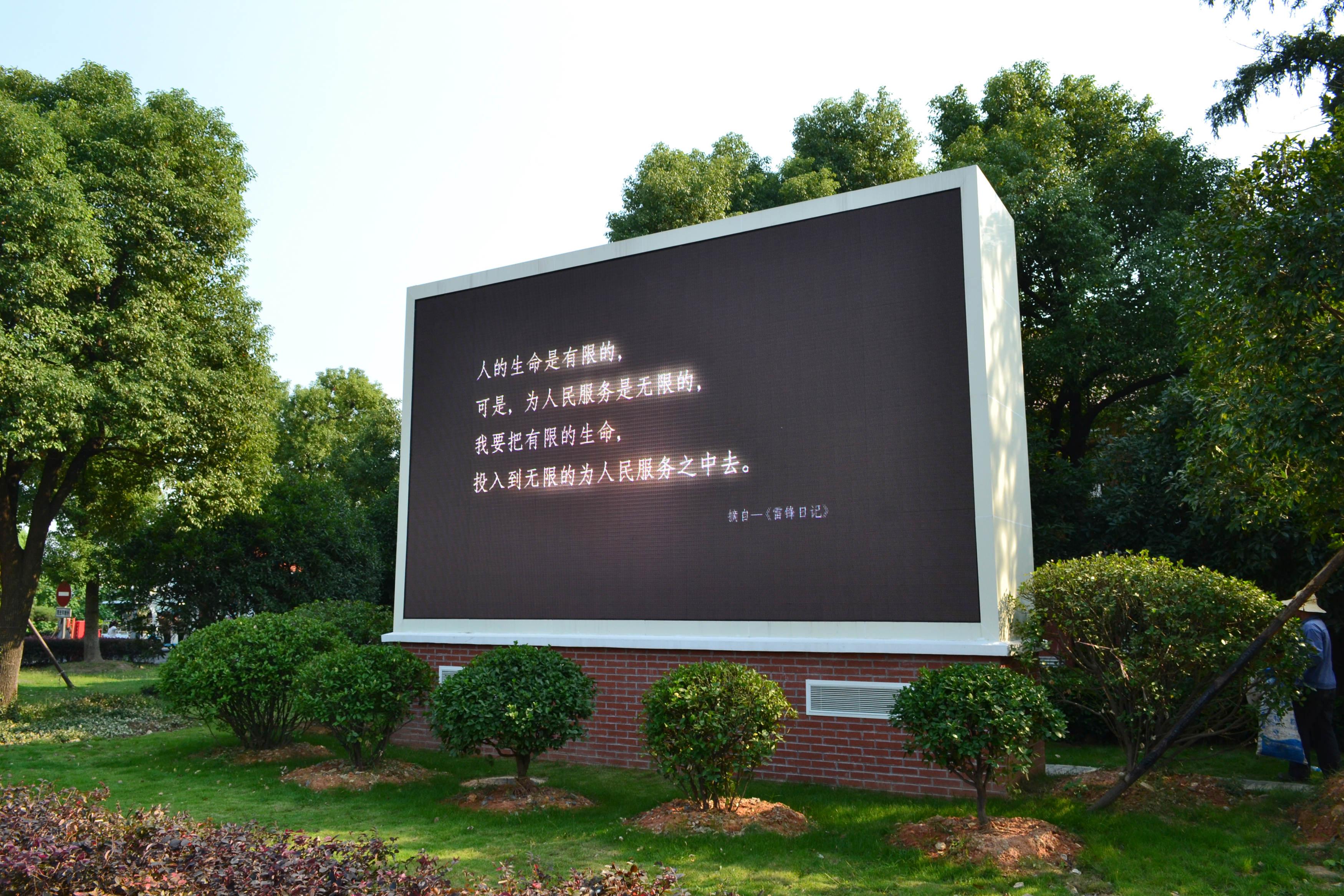 长沙市橘子洲户外P8LED显示屏