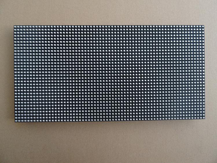 P5-16S室内LED显示屏